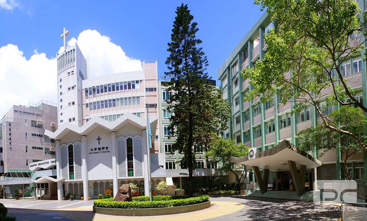 香港浸会大学公共政策和管理成功案例