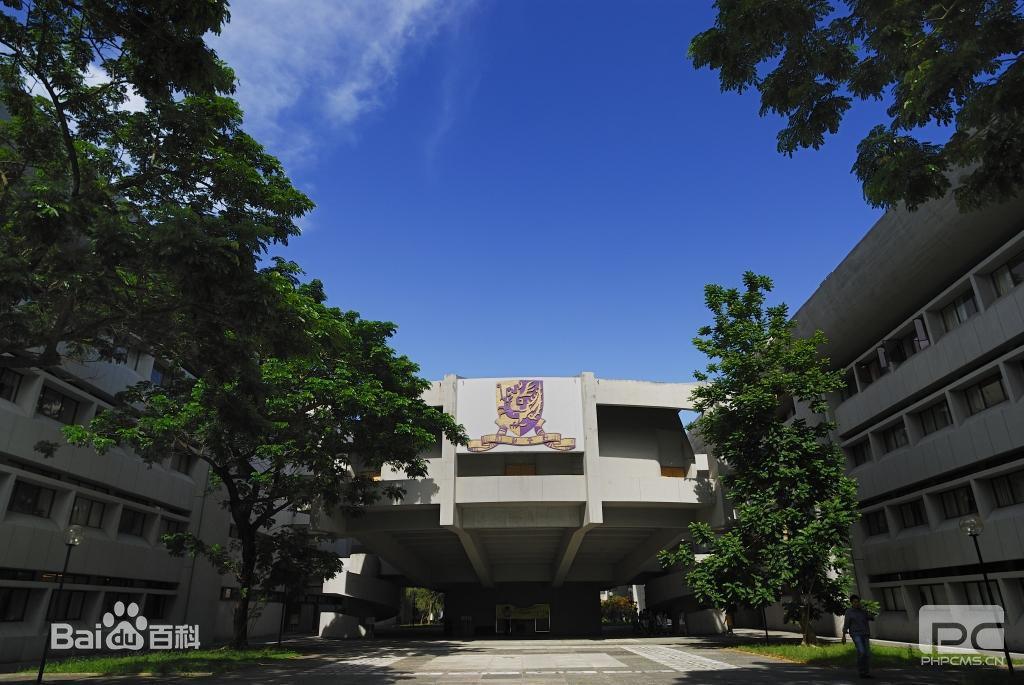 香港中文大学工程系统与工程管理成功案例