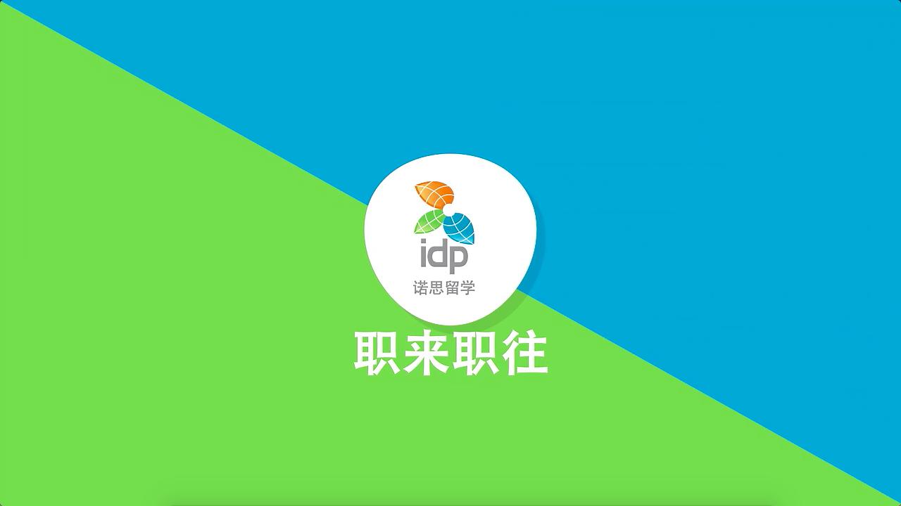 如何获得CPA认证,CPA华东华中区总监为你职业发展助力