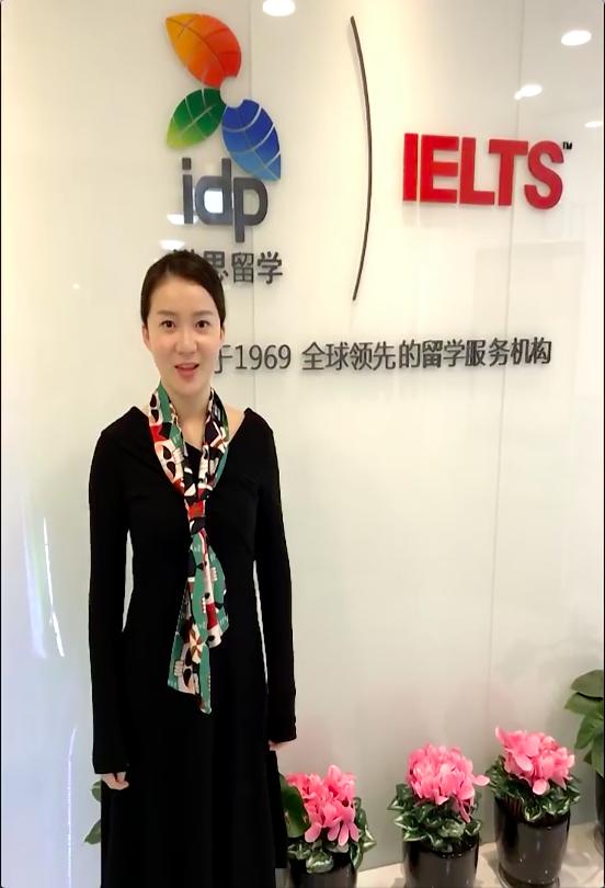 IDP南京英国部高级顾问张鸣迅 Fiona zhang