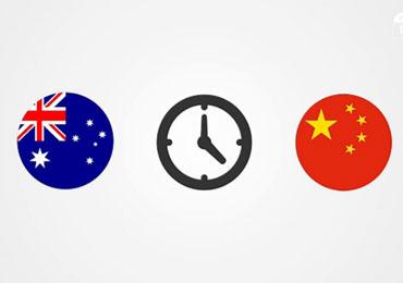 澳洲留学生活小百科 5分钟搞懂澳洲时区与夏令时